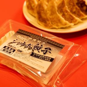 ジャンボ焼き餃子(5ヶ入)