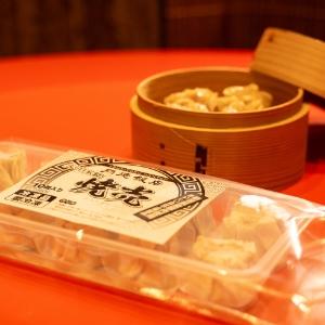 肉シュウマイ(10ヶ入)
